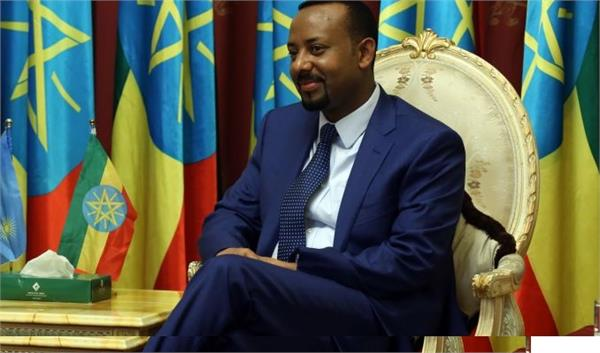 ethiopian pm gets nobel for peace
