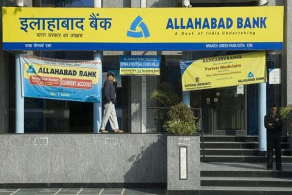 allahabad bank reduced interest rate on loans home loans will be cheaper