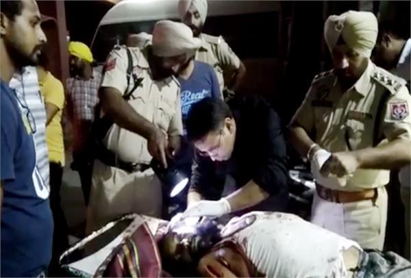 farmer shot dead
