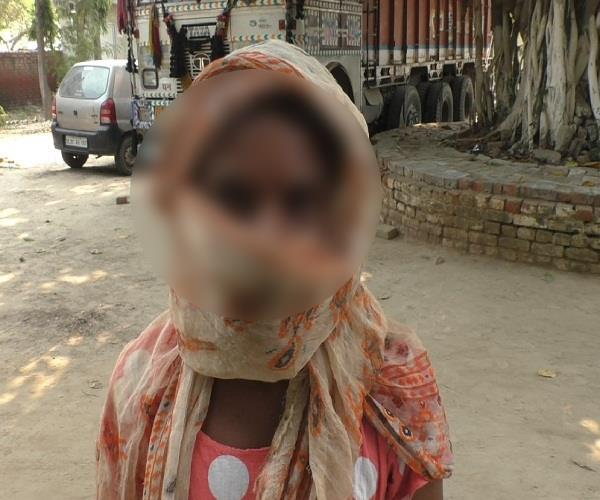 rape with 7 year old student