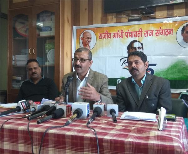 warning to the government of panchayati raj organization