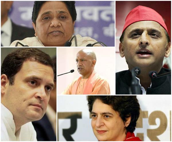 yogi says rahul priyanka akhilesh maya don t consider