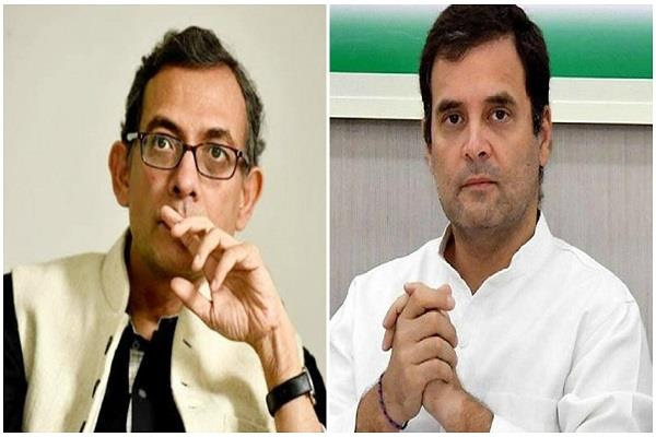 rahul gandhi came out in support of banerjee