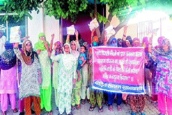 villagers of sohati took the decision not to pay the increased electricity bill