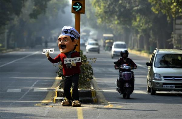 women are exempted in odd even but men will be fined for lift