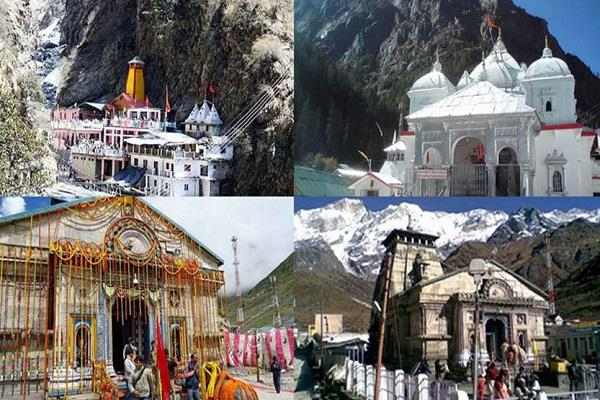 meditation cave to be built in badrinath dham