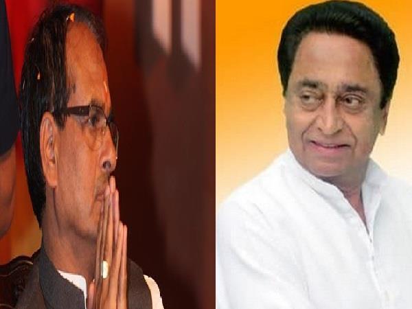 cm kamalnath attacks on bjp
