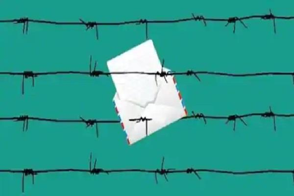 pakistan stops postal mail service from india