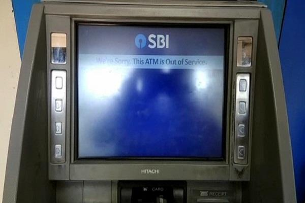 atm came out on diwali