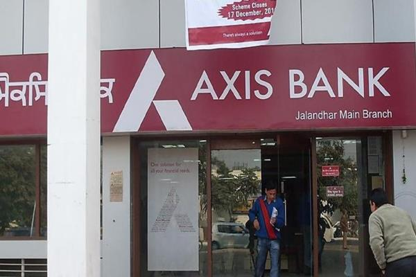 axis bank losses of rs 112 1 crore impact on the provisioning of the bank