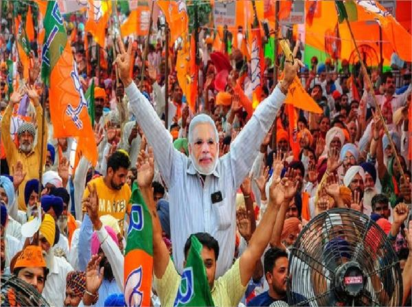 election campaign stop