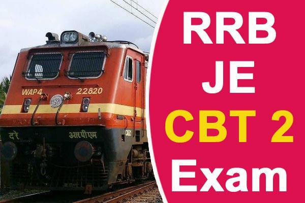rrb je cbt 2 exam results will released be on this day check soon