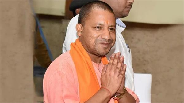 chief minister yogi adityanath tasked to promote