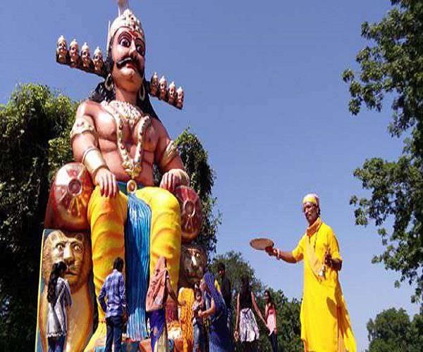 राम नहीं, भारत के इन शहरों में रावण की होती है पूजा, दशहरे पर नहीं जलते पुतले