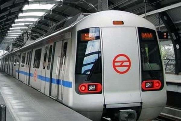 agreement on prt between uttarakhand and delhi metro