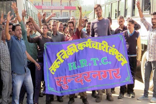 hrtc piece meal worker did sloganeering