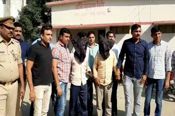 police made sensational disclosure of dhara singh murder case caught 2 accused