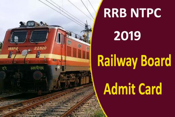 rrb ntpc 2019 railway board admit card will be released soon
