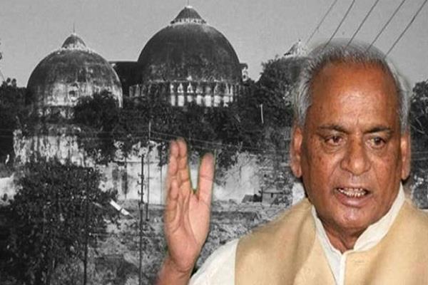 rajveer singh statement on ram temple