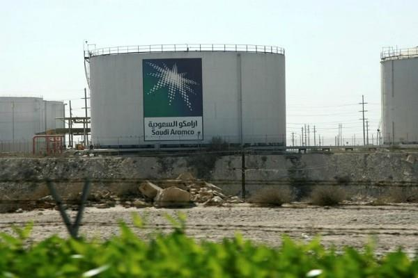 saudi aramco will be listed on the stock market on december 11