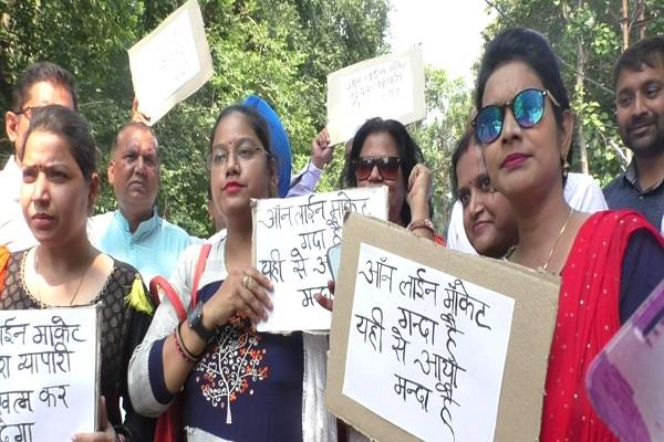 traders protest against online shopping outside dm residence
