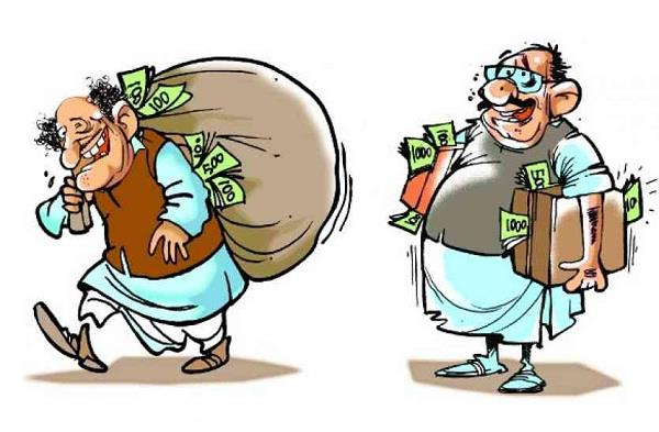 ministers allowance increased from 50 thousand rupees to one lakh rupees