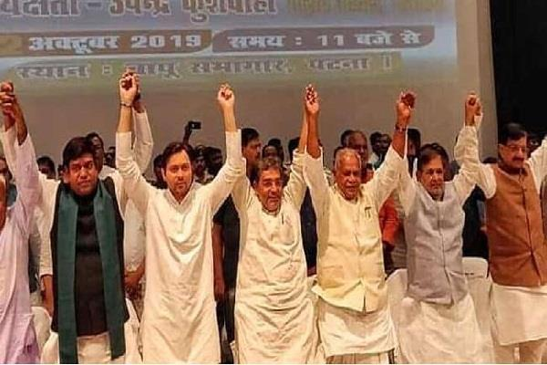 leaders of the alliance seen together on death anniversary of lohia