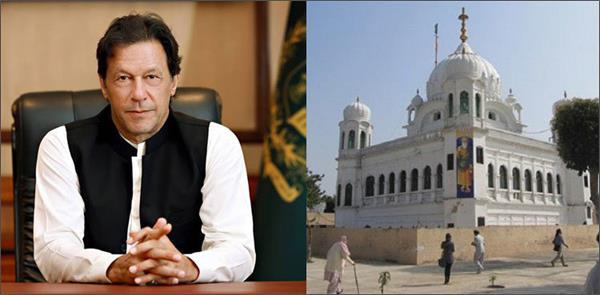 pakistan to open kartarpur corridor on november 9 imran khan