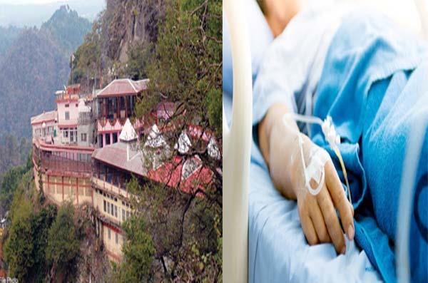 devotee injured in baba balak nath temple