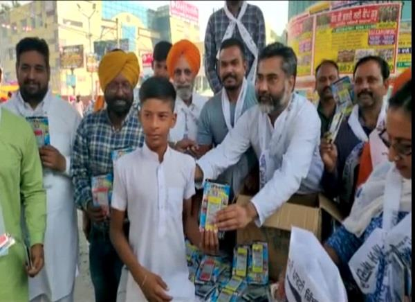 aap distributed smartphone