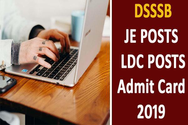dsssb je  ldc admit card released for exam download