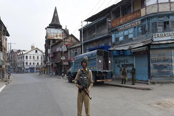 kashmir post paid mobile phone services will start soon in the valley