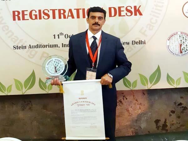 civil hospital dalhousie get award