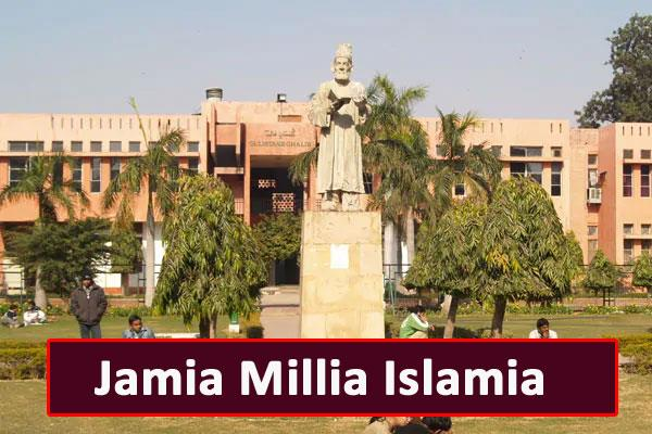 jamia s rca candidates appear for upsc exam