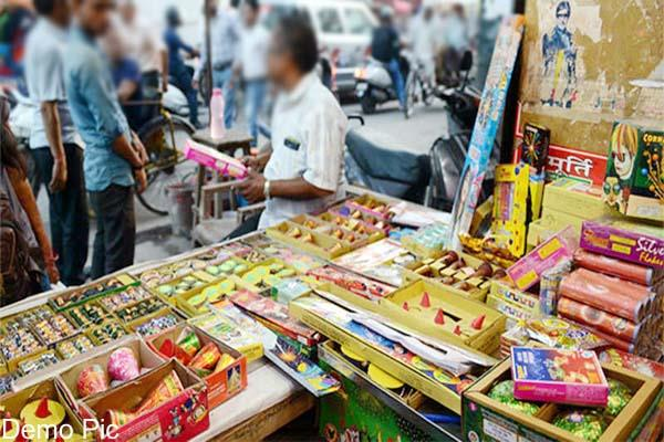 fireworks will not sale in market