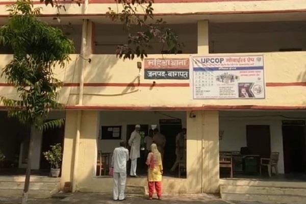 baghpat maulana raped the women police
