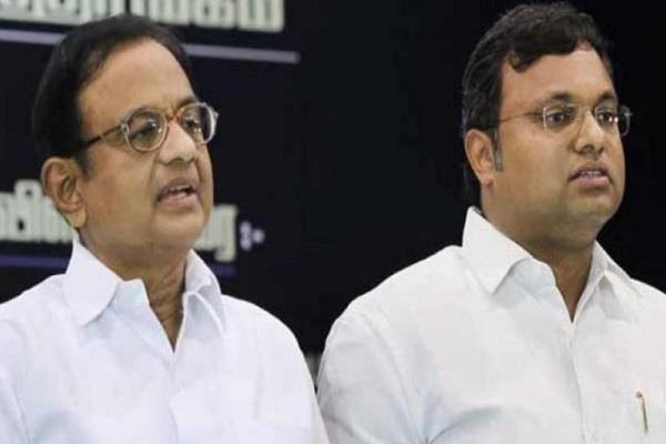 ed challenges high court to get anticipatory bail to chidambaram