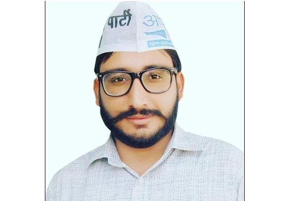 aap candidate anoop chanaut form rejected