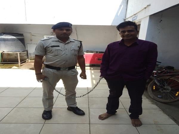 police caught the fraudsters