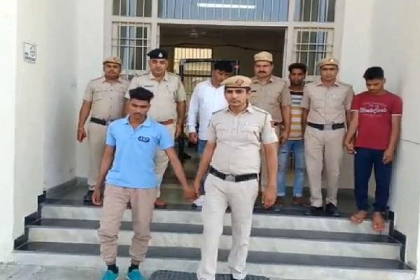 police arrested four accused presented in court and sent to jail