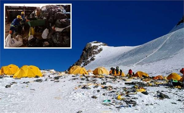 trash from mount everest now used to create different products