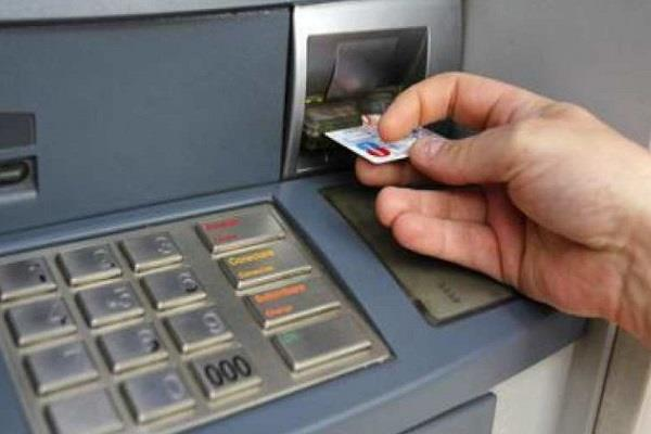 atm vicious gang busted