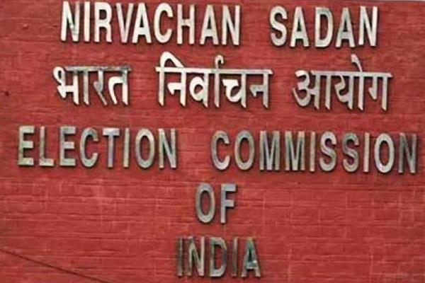 1065 candidates fray bdc election 27 candidates elected unopposed