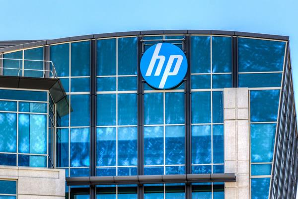 hp to make computer company will lay off thousands of employees