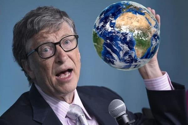 bill gates worried about global warming