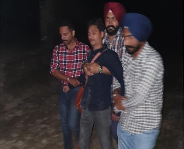 gangster arrested