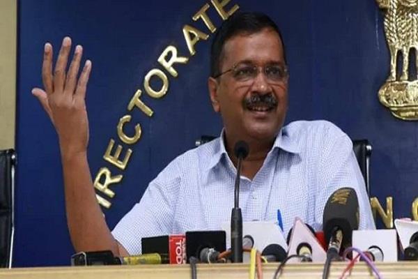 delhi government to organize  laser show  to celebrate pollution free diwali