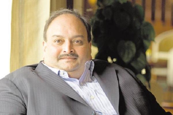 united bank of india mehul choksi gitanjali gems