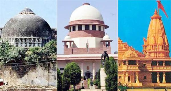 ayodhya case hearing in supreme court to enter final round on october 14