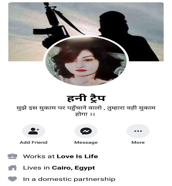 honeytrap account on facebook
